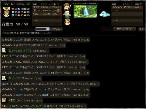 ss_battle.jpg