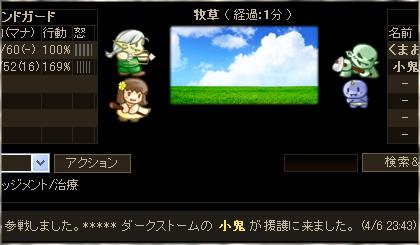 ss_battle_pvp.jpg