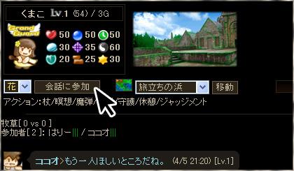 ss_chat1.jpg