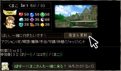 ss_chat2.jpg