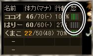 ss_rage1.jpg